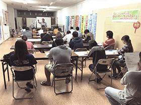 業者青年が集まり「知って得する助成金」説明会。