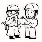 建築関係労働者